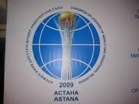 Highlight for album: ผู้อำนวยการสถาบันวิจัยพุทธศาสตร์เป็นผู้แทนอธิการบดีเข้าประชุมเลขานุการผู้นำศาสนา ณ ประเทศคาซัคสถาน