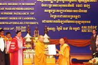 Highlight for album: มหาวิทยาลัยจัดพิธีถวายพุทธศาสตรดุษฎีบัณฑิตกิตติมศักดิ์ แด่สมเด็จพระมหาสุเมธาธิบดี