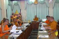 Highlight for album: ประชุมประธาน เลขานุการและผู้ช่วยเลขานุการคณะอนุกรรมการดำเนินการประชุมกิจกรรมนานาชาติ
