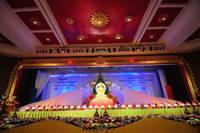 Highlight for album: ประธานาธิบดีศรีลังการ่วมเฉลิมฉลองพุทธชยันตี ณ ประเทศไทย
