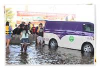 Highlight for album: ประมวลผลภาพศูนย์ช่วยเหลือผู้ประสบภัยน้ำท่วม วันที่ 23 ตุลาคม 2554
