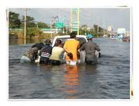 Highlight for album: ประมวลผลภาพศูนย์ช่วยเหลือผู้ประสบภัยน้ำท่วม วันที่ 28 ตุลาคม 2554