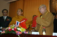 Highlight for album: มหาวิทยาลัยจัดประชุมสัมมนา ที่ประเทศจีน