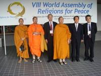 Highlight for album: อธิการบดีไปร่วมประชุมศาสนาเพื่อสันติภาพโลก ณ ประเทศญี่ปุ่น