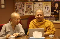 Highlight for album: อธิการบดี มจร ปาฐกถาพิเศษในฮ่องกง