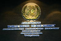 Highlight for album: World Youth Peace Summit